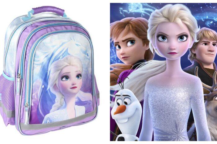 Frost skoletasker 2021